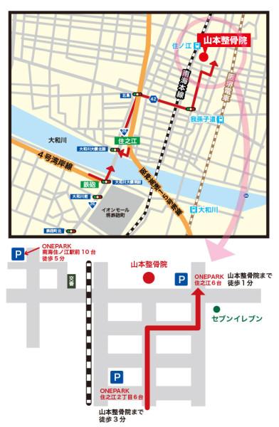MAP(車)